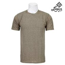Round Neck Textured T-Shirt For Men- Brown