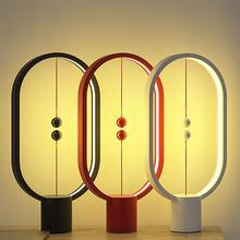 Heng Lamp Regular Ellipse(Black/White/Red)
