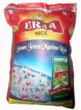 Urja Steam Jeera Masino Rice-25kg