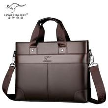 CHINA SALE-   Briefcase Sling Bag PU Leather Bag For