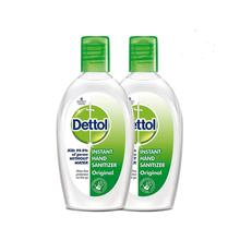 Dettol Hand Sanitizer 50ml (pack of 2 @ Rs.158)