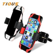 TIQUS 360 Degree Adjustable Bicycle Phone Holder