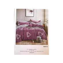 Cotton Printed Bedsheet With Pillow And Quilt Cover Set [bhsbg05]