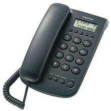 DIGICOM Caller ID Landline Telephone With Direct Memories (DG-G21)