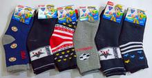 Combo Of 6 Pair Winter Socks For Kids -Blue/Black/Grey/Red