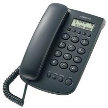 DIGICOM DG-G21 Caller ID Landline Telephone With Direct Memories