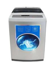 SkyWorth T70A05N 7 Kg Fully Automatic Top Loading Washing Machine - Titanium