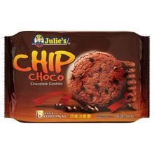 JULIE'S CHIP CHOCO BISCUIT