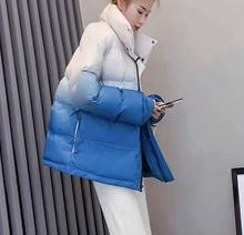 Stylish puffer jacket with gradient colors for women