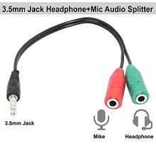 3.5mm Stereo Audio Jack Splitter Cable Adapter For Mobiles Laptop PC