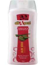 All4Pets Moisturizing Shampoo With Aloe Vera For Dogs - 200ml