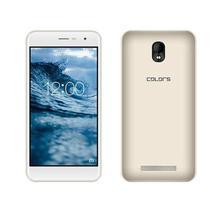 Colors P50 Plus (8 GB ROM, 1 GB RAM) - Gold