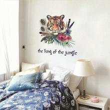 Colorful Feather Tiger the King of the Jungle Wall Stickers