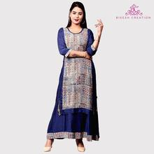 Double Layered Printed Kurti (BC1040)