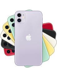 Apple iPhone 11 256GB