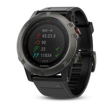 Garmin Fenix 5X Slate Gray Multisport GPS Watch with Full-color Map Guidance