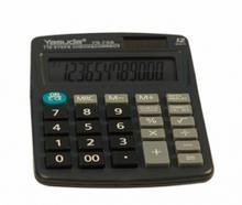 Yasuda Calculator YS 756