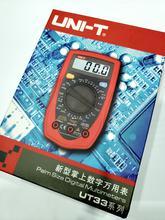 Digital Multimeter UT33D
