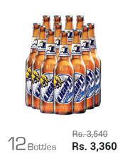 Arna Light 650ML Bottle Beer (Min. Order 1 Case)