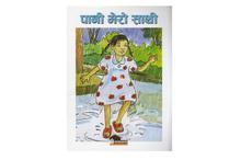 Pani Mero Sathi ( Tej Prakash Shrestha)