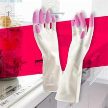 Long Sleeve Latex Kitchen Dish Washing Gloves