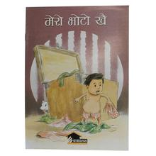 Mero Bhoto Khoi?