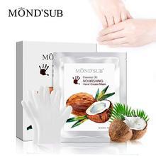 Mondsub Coconut Oil Nourishing Hand Cream Mask