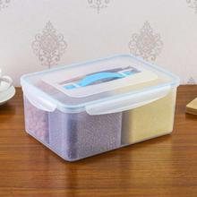 High-quality Multi Function Food Storage Box Sealed Crisper Refrigerator Food Box Dry Cargo Sub-grid Container
