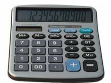 Yasuda Calculator YS 656