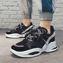 Men's Sneakers Adult Casual Fashion Lace-Up Low-Top Trainers Height Increasing Shoes