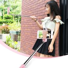 XT-P01 Mini Bluetooth Wireless Pocket Selfie Stick For IOS & Android