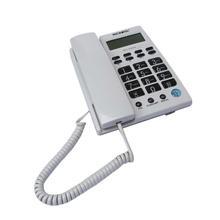 Microtel Caller ID Corded Landline Telephone Set - (MCT-1510CID)