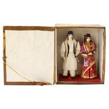 Multicolored Newari Married Couple Showpiece