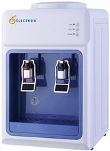 Electron Hot & Cold Table Top Water Dispenser 45CT - (BAN1)