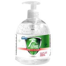 CLEACE SANITIZER 500 ML