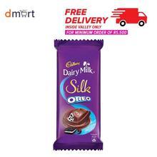 Cadbury Dairy Milk Silk Oreo Chocolate Bar,60g