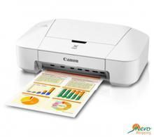 canon inkjet printer IP2872
