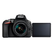 Nikon D5600 DSLR Camera Body with AF-P 18-55mm VR Kit Lens
