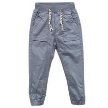 Black Cat Light Grey Jogger Pants For Boys - 17001240