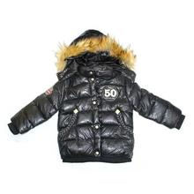 Black Silicon Hooded Jacket For Boys