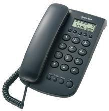 DIGICOM DG-G21 Caller ID Landline Telephone With Direct Memories- Black