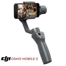 DJI OSMO Mobile 2 Gimbal 3-Axis Handheld Gimbal Video Stabilizer for Mobile Phones & Gopro