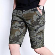 Men's camouflage shorts _ wholesale men's camouflage