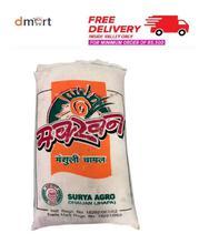 Makkhan Premium Mansuli Rice - 25 Kg