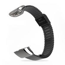 Mijobs Milanese Metal Wrist Strap for Huawei Band 2 Pro