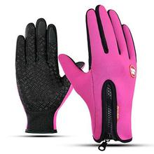 Arbot Full Finger Men Women Cycling Gloves Screen Bike Bicycle Sport