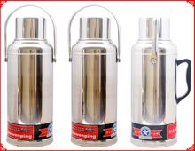 Thermos Vacuum Flask Stainless Steel 2L