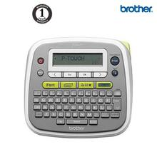 Brother PT-D200 P-Touch Label Maker