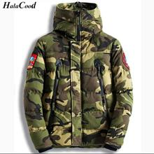 Down Jacket Men Camouflage Thick Winter Jacket Men Stand Collar Fashion Casual Windproof Coat