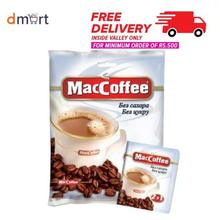 MacCoffee 2 In 1 Coffee & Creamer - 12 G X 20 Sachets
